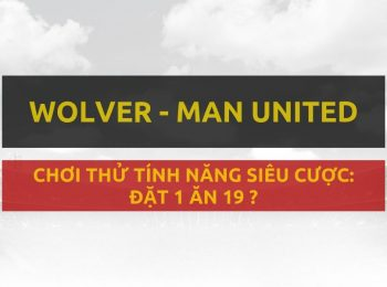 Wolver – Man United (20/8)