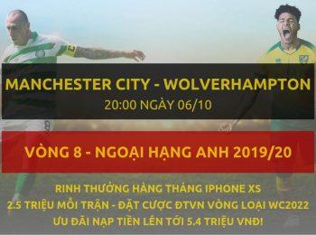 Man City vs Wolverhampton 6/10